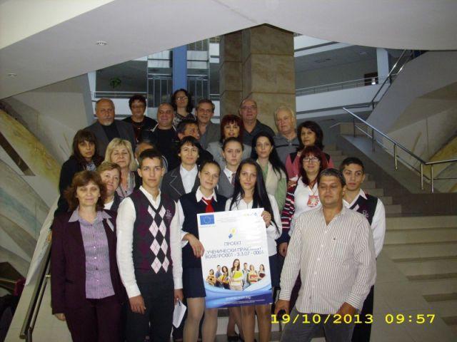 "Дни на професиите под егидата на проекта ""Ученически практики"""