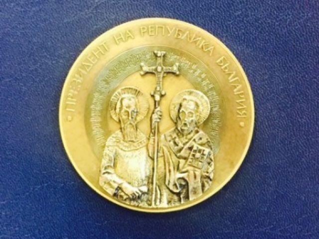 """ПГТО """"Добри Желязков"""" е наградена с плакет """"Св.св. Кирил и Методий"""" от Презиндента на Р България"""