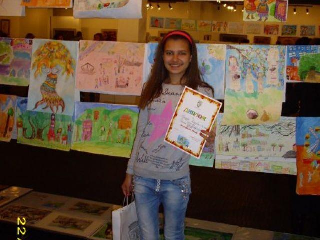 "ІІІ-та награда за рисунка от конкурс на тема ""Аз и моят град – празници, традиции, обичаи"""