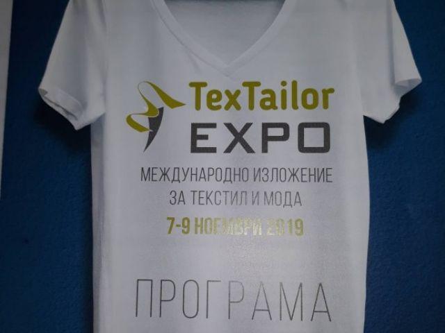 Текс Тейлър Експо 2019 – гр. Пловдив