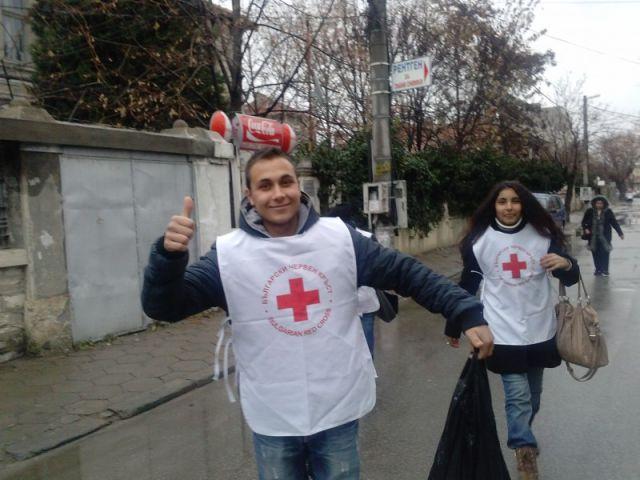 Международен ден за борба срещу ХИВ/СПИН