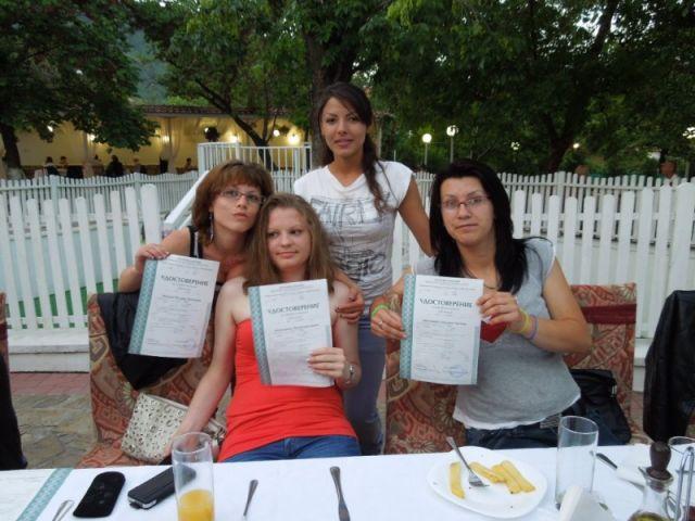 Тържествено връчене на удостоверенията за завършено професионално обучение [18.06.2012]