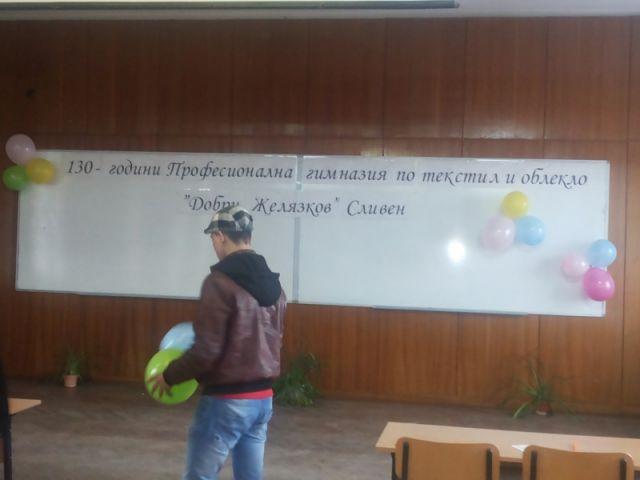 """""""Ден на отворените врати"""" в ПГТО """"Добри Желязков"""" – Сливен [21.03.2013]"""