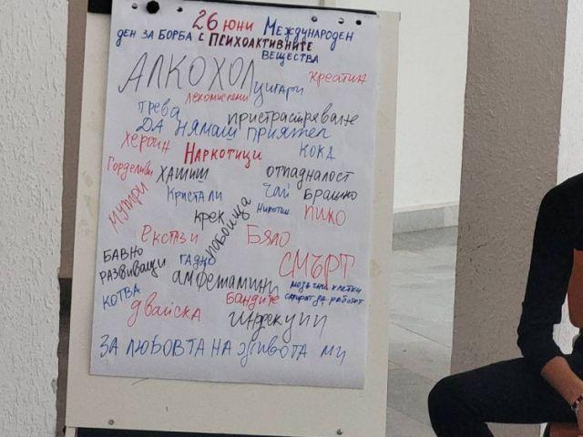 Тридневен семинар обучение [28.06.2021]