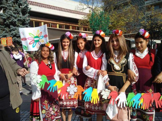 Международен ден за борба с ксенофобията