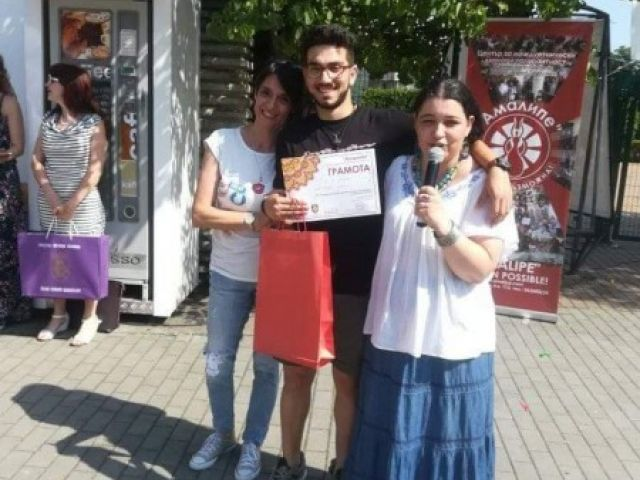 """ХVІ детски ромски фестивал """"Отворено сърце"""""""