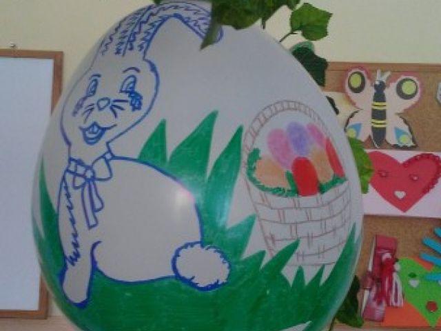 Пролетна Великденска арка