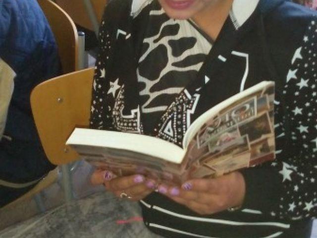 Маратон по четене