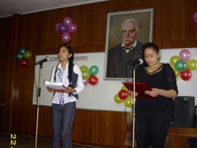 Тържество за 133 годишнината на училището