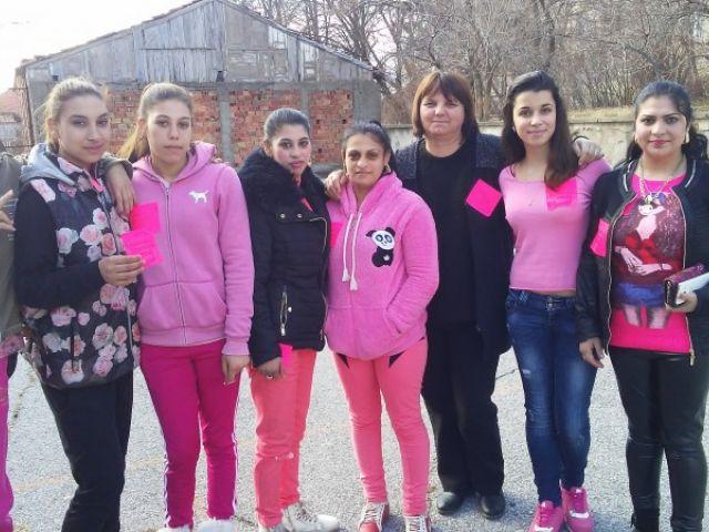 Международен ден на Розовата фланелка